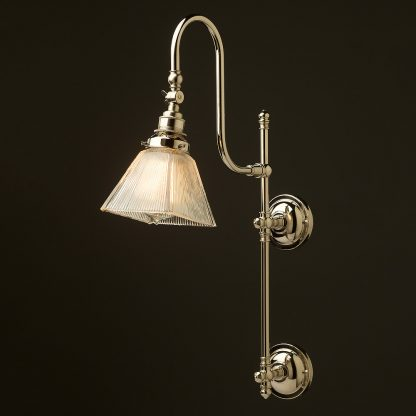 Nickel Adjustable Arm Wall Mount Shade